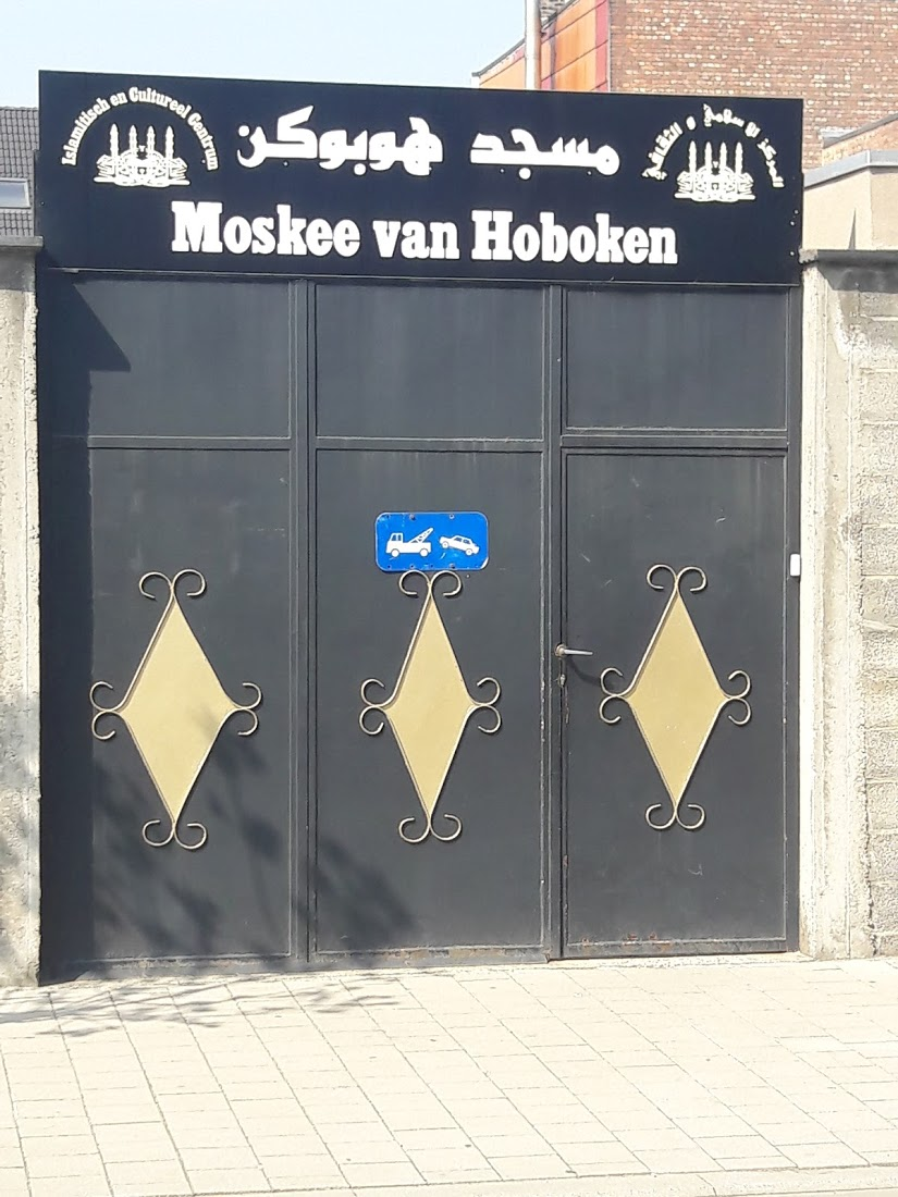 Mosque Hoboken, Anvers, Belgium