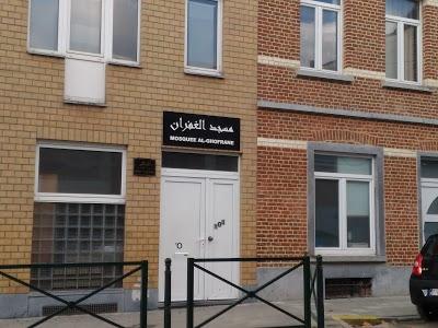 Марокански ислямски културен център в квартал Андерлехт, Anderlecht