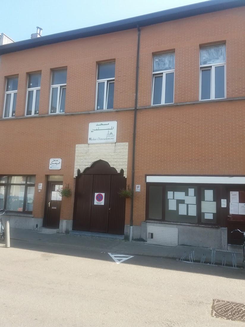 Mosque Al Moslimine, Anvers, Belgium