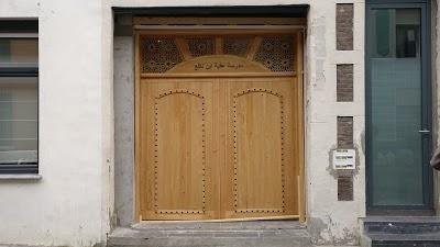مسجد عقبة بن نافع, Gand