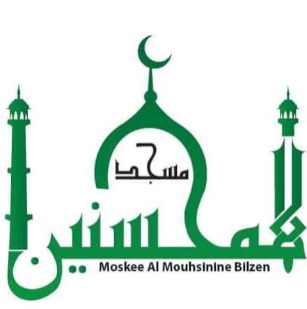 Moskee Al Mouhsinine, Bilzen, Belgium