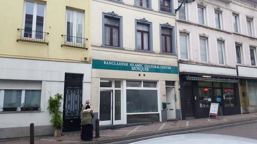 Bangladesh Islamic Centre Brussels, Ixelles, Belgium