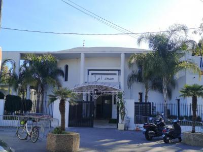 Iqraa, Cannes