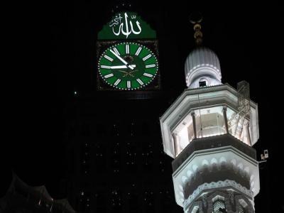 Northampton Grand Mosque Al-Jamaat-ul-Muslimin Bangladesh, Northampton