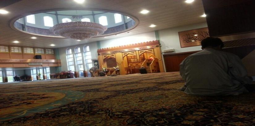 Manchester Central Mosque & Islamic Cultural Centre, Manchester, United Kingdom