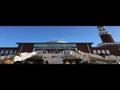 Birmingham Central Mosque, Birmingham