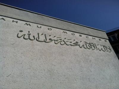 Mahmud-Moschee, Zürich