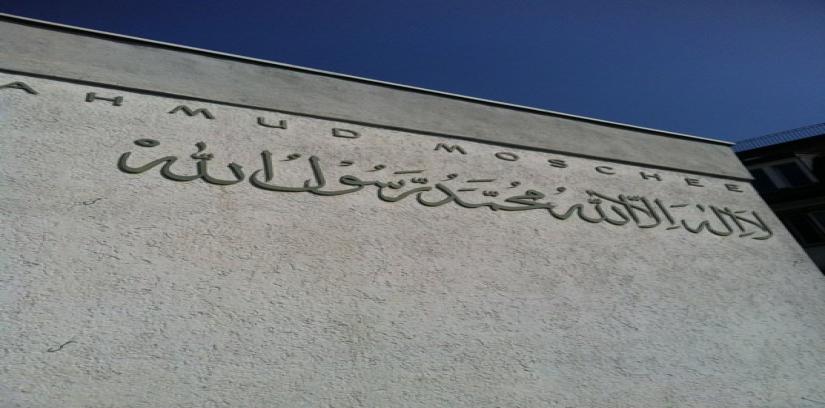 Mahmud-Moschee, Zürich, Switzerland