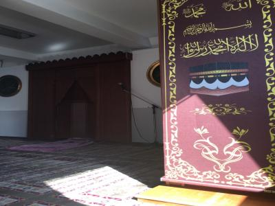 Ķülliye Camii Moschee, Zürich