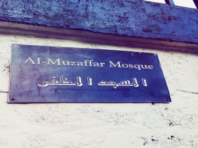 Bath Islamic Society, Bath