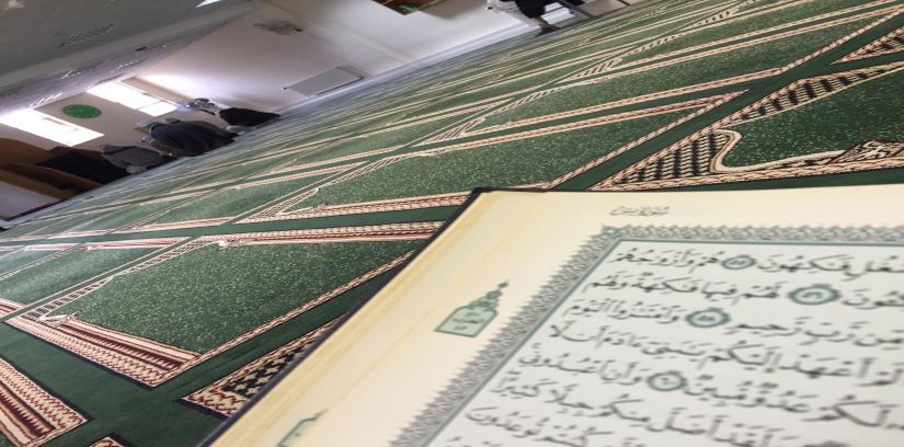 Mitcham Makkah Masjid, Mitcham, United Kingdom