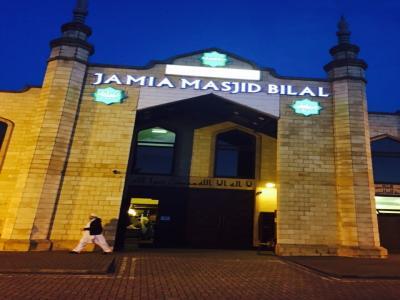 Jamia Bilal Masjid, Leeds