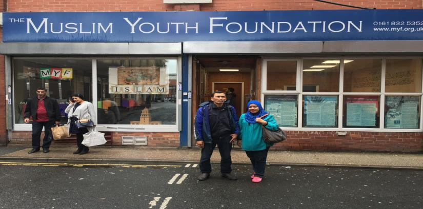 Muslim Youth Foundation, Manchester, United Kingdom