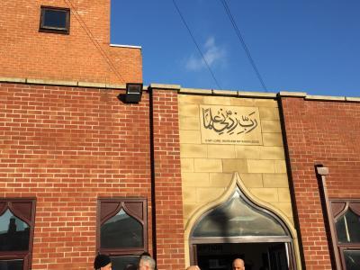 Khizra Mosque, Manchester