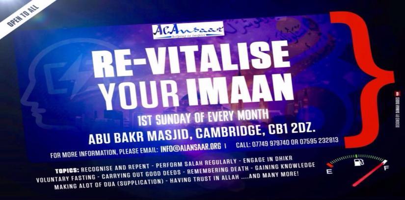 Abu Bakr Jamia Mosque, Cambridge, United Kingdom