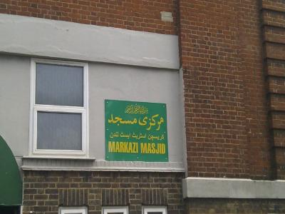 Markazi Masjid, London