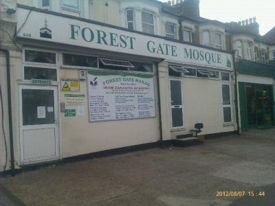 Forest Gate Mosque, London