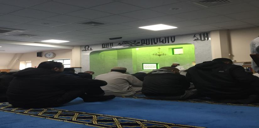 Masjid E Umer, London, United Kingdom