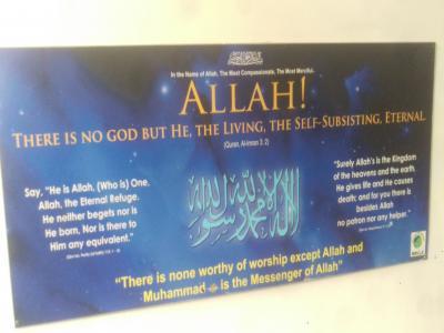 Muslim World League, London