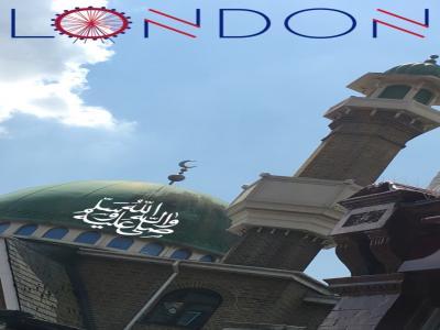 Acton Mosque, London