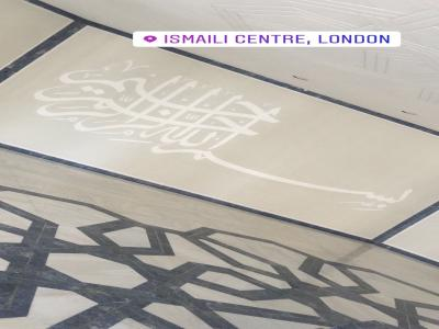 The Ismaili Centre, London