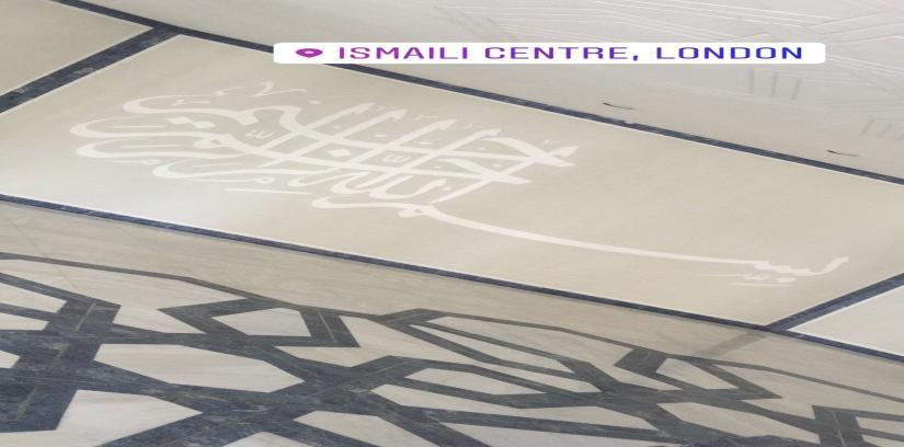The Ismaili Centre, London, United Kingdom
