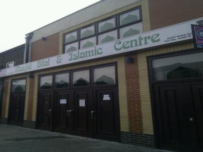 Bilal Mosque, London