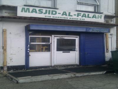 Masjid al-Falah, London