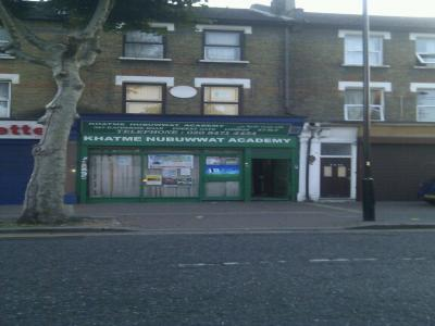 Khatme Nabuwwat Academy, London
