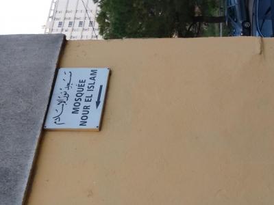 Nour al Islam, Marseille