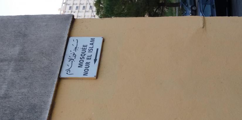 Nour al Islam, Marseille, France