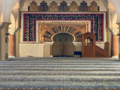 Mezquita de Málaga, Málaga