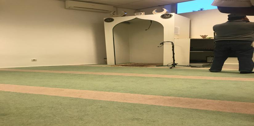Wicaksana moskee, Amsterdam-Zuidoost, Netherlands