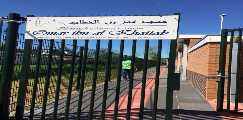 Moskee Omar Ibn Al-Khattab, Beverwijk, Netherlands