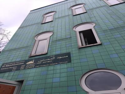 Moske El Mouhssinine, Amsterdam