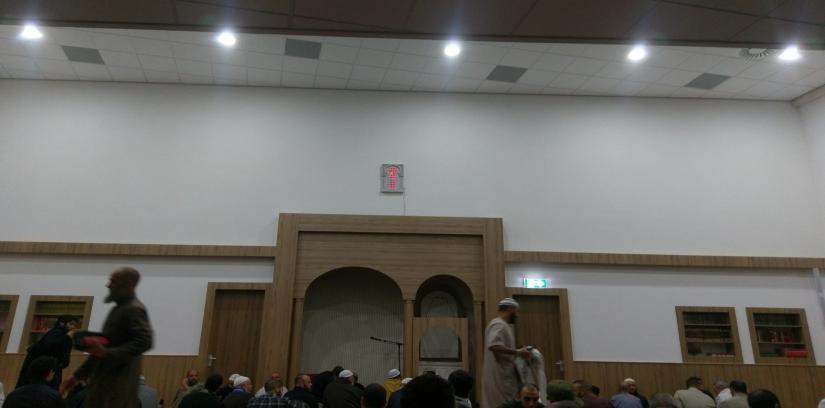 Al Ihsane Mosque (Moskee Al Ihsane), Amsterdam, Netherlands