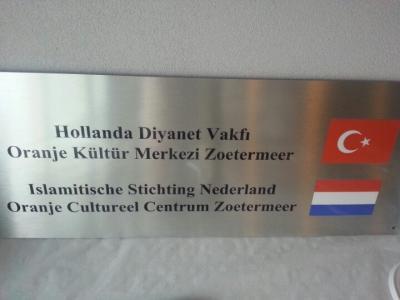 Oranje Cultureel Centrum, Zoetermeer