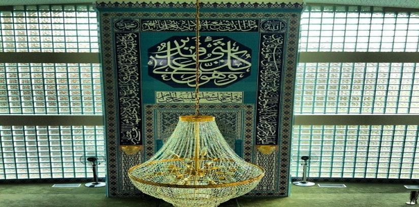Fatih Cami Soest, Veenendaal, Netherlands
