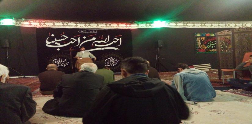 Zentrum Der Islamischen Kultur Imam Ali, Frankfurt am Main, Germany