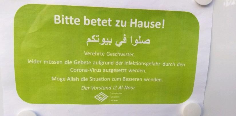 Al-Nour Moschee مسجد النور (Al-Nour Moschee), Hamburg, Germany