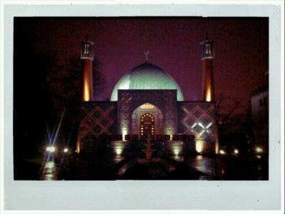 Imam-Ali-Moschee, Hamburg