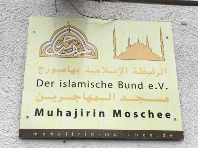 Al Muhajirin mosk, Hamburg