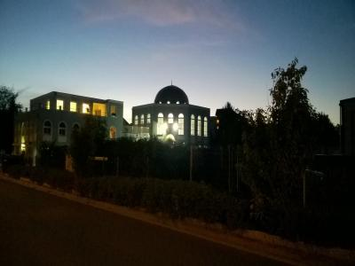Islamischer Kulturverein Masjid Ali, Mainz