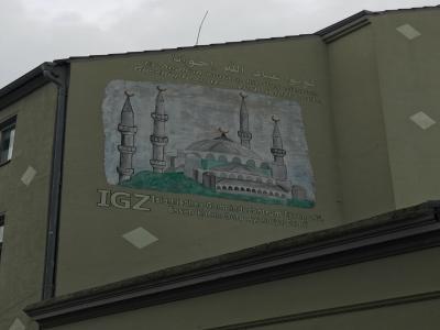 Ayasofya Camii, Essen