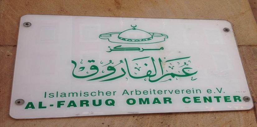 Al-Faruq Omar Center, Mannheim, Germany