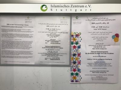 Islamischer Bund Stuttgart e.V., Stuttgart