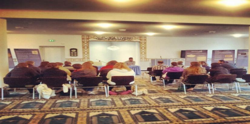 Sami Moschee Ahmadiyya, Hanover, Germany