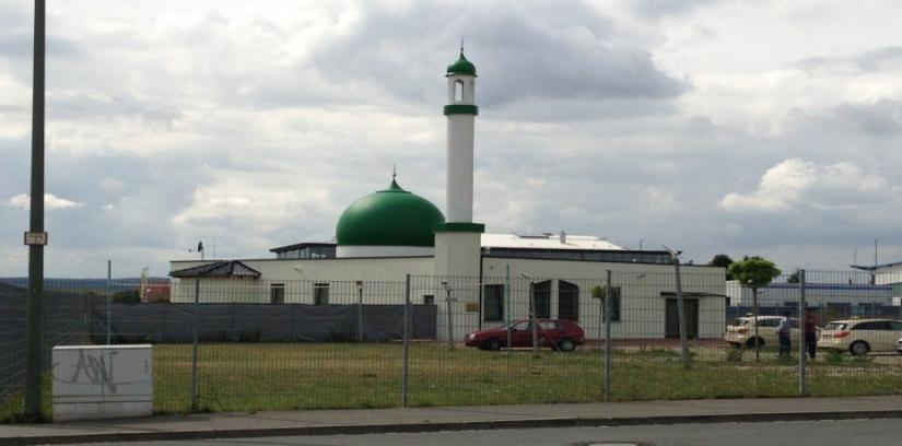 Baiul Aleem Moschee, Würzburg, Germany