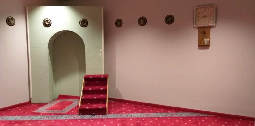 Mosque, Hamburg, Germany