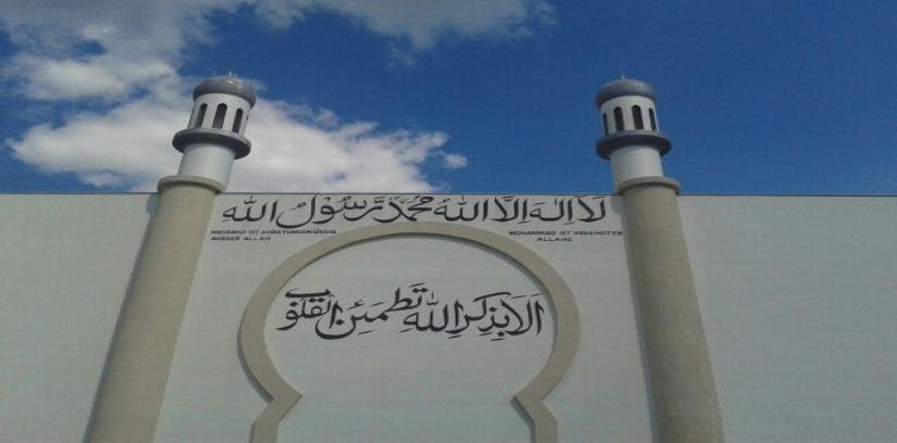 Bait-ur-Rasheed Moschee, Hamburg, Germany